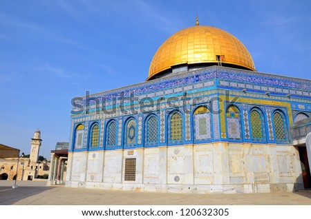JERUSALEM -Â?Â? OCTOBER 6: Dome of the Rock on October 6, 2012 in Jerusalem. Dome of the Rock is a Muslim mosque which was built from 688 to 691 AD.