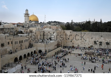 JERUSALEM - OCTOBER 22: Jewish prayers and pilgrims beside Western Wall October 22, 2012 in Jerusalem, Israel. - stock photo