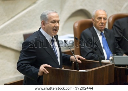 JERUSALEM - October 12: Prime Minister of Israel Benjamin Netanyahu and Israeli President Shimon Peres at the opening of the Knesset winter session on October 12, 2009 in Jerusalem, Israel. - stock photo