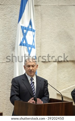 JERUSALEM - October 12: Prime Minister of Israel Benjamin Netanyahu 	speaks at the opening of the Knesset winter session on October 12, 2009 in Jerusalem, Israel.