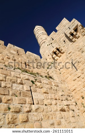 Jerusalem old city. KIng David citadel and part of the wall. - stock photo
