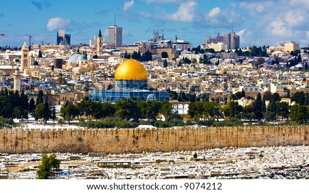 Jerusalem old city panorama under rare snow - stock photo