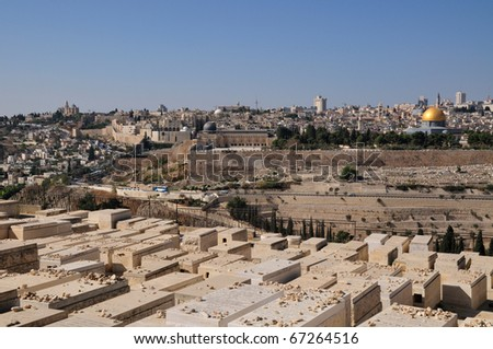 Jerusalem Olives Cemetery glance on Moria mosque Al Aqsa and Dome of the Rock - stock photo
