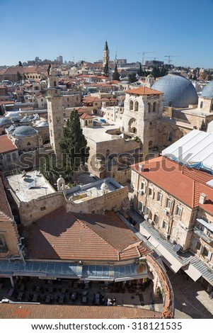 Jerusalem - Outlook over the old town with the Church of Holy Sepulchre. - stock photo