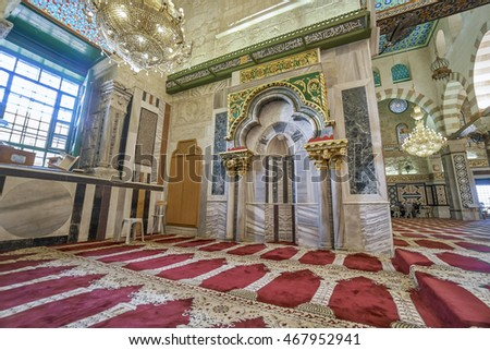 JERUSALEM, PALESTINE / ISRAEL - JUNE 3, 2016: View of one of the altars located in the Al Aqsa mosque Jerusalem on June 3, 2016. Al Aqsa Mosque in Jerusalem, the 3rd holiest site in Islam.