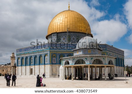 JERUSALEM, PALESTINE/ISRAEL - March 18, 2016 - The Dome of Rock, the most popular tourist attraction in the Old City of Jerusalem. Every Friday, this building  is opened to Muslim for prayers. - stock photo