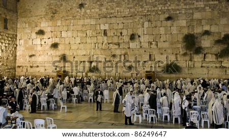 "JERUSALEM - SEP 26 : The Wailing wall during the penitential prayers the ""Selichot"" , held on September 26 2011  in  Jerusalem , Israel - stock photo"