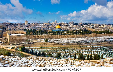 Jerusalem snow panorama with the golden dome - stock photo