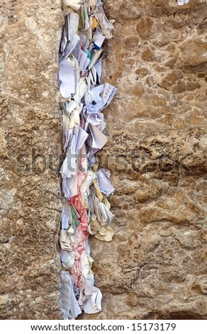 Jerusalem.Stones of the Western Wall. - stock photo
