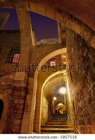 Jerusalem.Street in the Old City. - stock photo