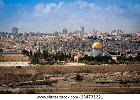 Jerusalem, the capital of Israel - stock photo