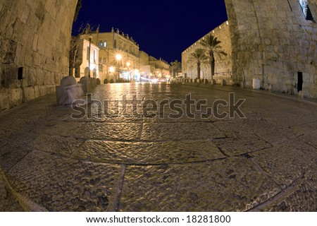 Jerusalem. The Old city. Night.