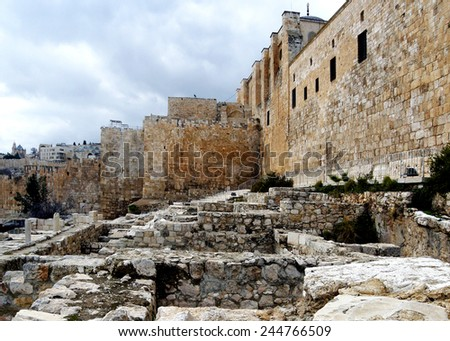 Jerusalem: The Temple Mount from the time of the Second Temple, view from the east side. - stock photo