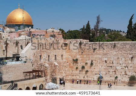 Jerusalem: the Western Wall and the Dome of the Rock on September 5, 2015. The Western Wall is the holiest place for Jews to to pray. The Dome of the Rock is the Islamic shrine on the Temple Mount