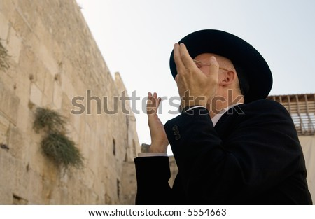 Jerusalem.The Western Wall.Prayer. - stock photo