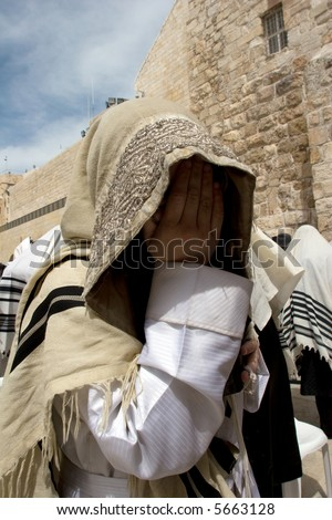 Jerusalem.The Western Wall.Prayer. - stock photo