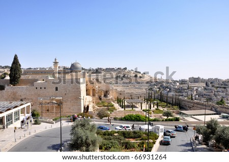 Jerusalem View: Al Aqsa Mosque and Mount of Olives - stock photo