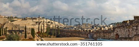 Jerusalem - View on the Mount of Olives - stock photo