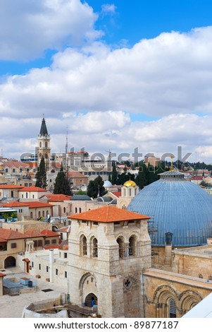 Jerusalem, view to Church Of The Holy Sepulchre - stock photo