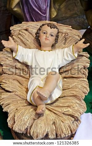 Jesus Christ - stock photo