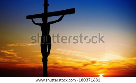 Jesus Christ our Savior - stock photo