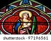 Jesus mosaic  - stock photo