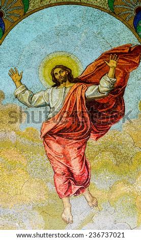 Jesus mosaic at Peter & Paul Church, Prague - stock photo