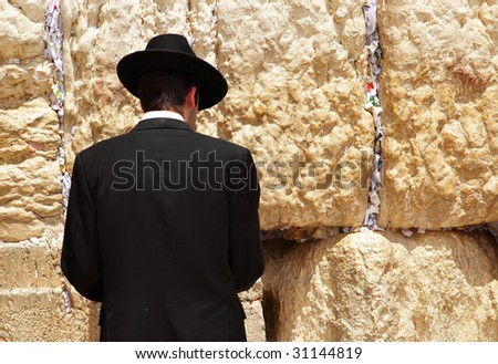 Jew at the wailing western wall. Jerusalem. Israel. - stock photo