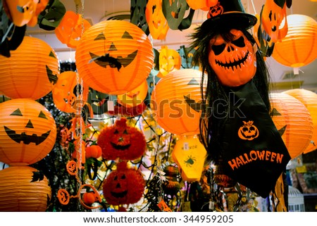 Jewelry by Halloween holiday - stock photo