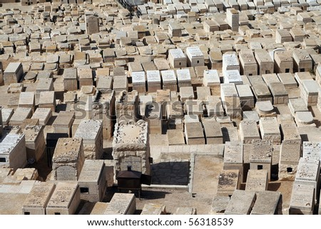 Jewish cemetery on the oily mountain in Jerusalem - stock photo