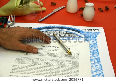 Jewish marriage contract - stock photo