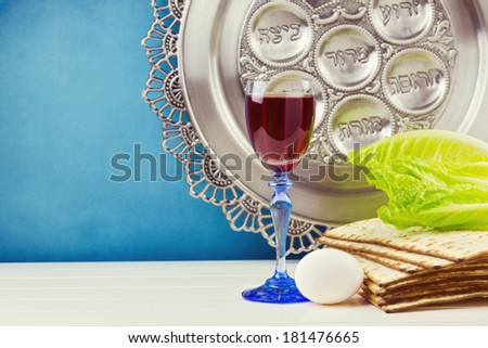 Jewish Passover holiday celebration background - stock photo