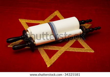 Jewish scroll - stock photo