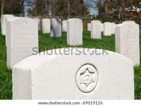 Jewish Star of David on a grave stone at Arlington National Cemetery