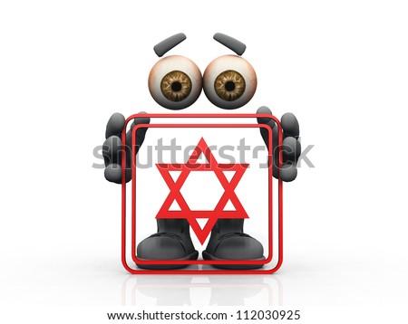 jewish symbol on a white background - stock photo
