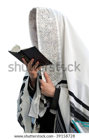 Jews in prayer at the Western Wall during Jewish holiday of Sukkot - stock photo