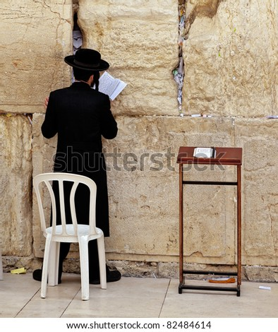 Jews praying at the Western Wall - Jerusalem. - stock photo