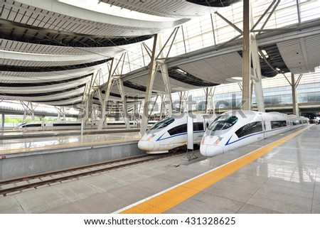 Jiaxing,China - Jun 1,2016: High speed trains stay in Beijing south train station,China.