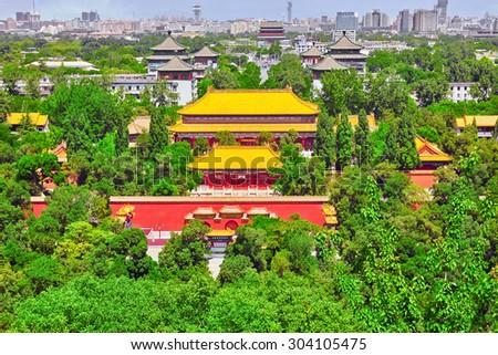 Jingshan Park,panorama above on capital of China - Beijing city. - stock photo
