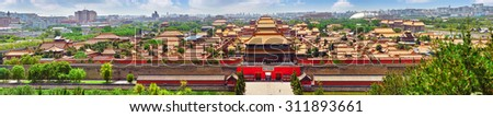 Jingshan Park,panorama above on  the Forbidden City, Beijing. China - stock photo