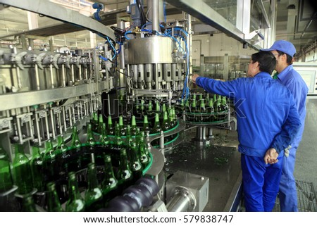JIUJIANG CHINA Nov22, 2013, Tsingtao Brewery Jiujiang Co., Ltd. Production