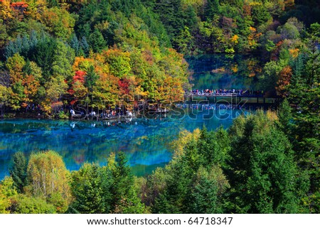Jiuzhaigou National Park , China - stock photo