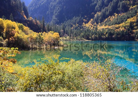 Jiuzhaigou Valley Scenic and Historic Interest Area, Sichuan, China