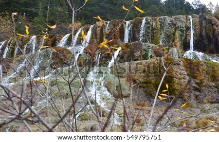 Jiuzhaigou Valley was a World Heritage Site. It is known for its many multi-level waterfalls.