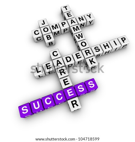 job strategy crossword (blue-white cubes crossword series) - stock photo