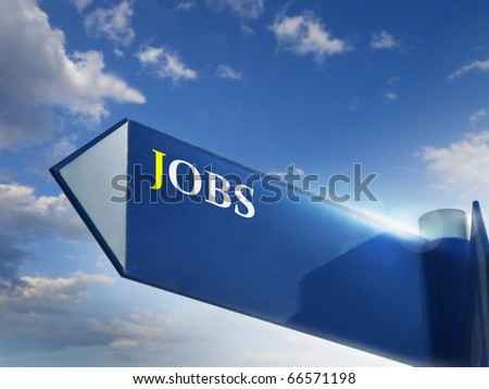 jobs road sing for business jobs and career concepts - stock photo
