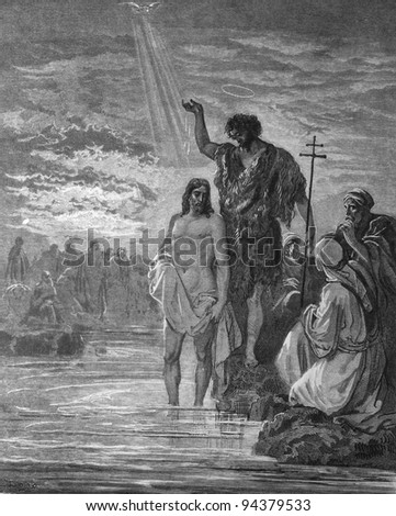 John baptized Jesus. 1) Le Sainte Bible: Traduction nouvelle selon la Vulgate par Mm. J.-J. Bourasse et P. Janvier. Tours: Alfred Mame et Fils. 2) 1866 3) France 4) Gustave Doré - stock photo
