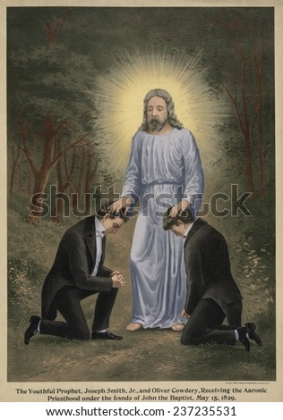John the Baptist conferring the Aaronic priesthood to Joseph Smith and Oliver Cowdery This is one of the supernatural events of the Early Mormon Church. - stock photo