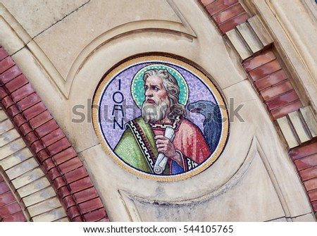 John the Baptist mosaic on cathedral in Sibiu, Romania