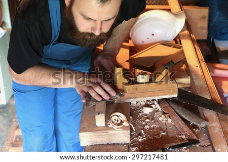 joinery rasp - stock photo